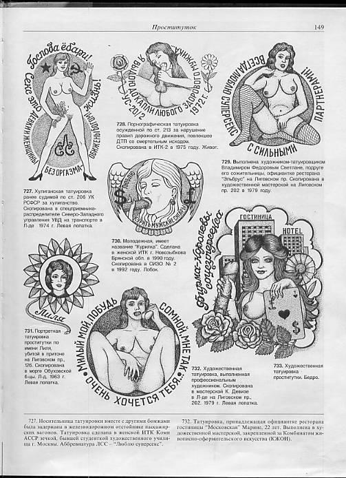 порнографические картинки: